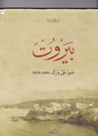 Liban-   Beyrouth -  Histoire - Otros