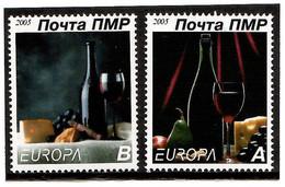 Moldova / PMR Transnistria . EUROPA 2005. Gastronomie. 2v:A,B - Moldova