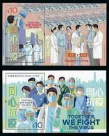 (410-411) Hong Kong  2020 / Medicine / Covid / Corona ** / Mnh Michel  BL - Sin Clasificación