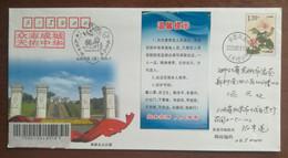 United Together,God Bless China,CN 20 Yangquan COVID-19 Novel Coronavirus Pneumonia Slogan PMK Propaganda PMK,pass Note - Malattie