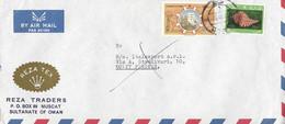 Oman Brief Met 2 Zegels (996) - Oman