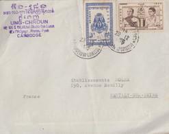 Enveloppe    CAMBODGE   1958 - Cambodge