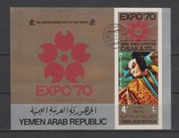 (S2290) YEMEN ARAB REPUBLIC, 1970 (World Exhibition EXPO '70 Osaka) Souvenir Sheet. Imperf. Mi # 1081B (Block 123B) Used - Jemen