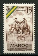 MAROC 1952 N° 319 ** Neuf MNH  Superbe C 3.45 € Médaille Militaire Française Monument Du Souvenir Soldats - Ongebruikt