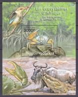 2011Togo4223/B642Birds / Crocodile / Crabs12,00 € - Autres