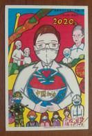 Wuhan Stay Strong!,CN20 Children's Painting Fighting COVID-19 Novel Coronavirus Pneumonia PSC 1st Day Commemorative PMK - Malattie