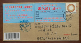 Wuhan Stay Strong!CN 20 Longyan Post Fighting COVID-19 Pandemic Propaganda PMK With Community Pass Note Used On Cover - Malattie