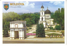 Moldova Moldavie  Chisinau Kischinev Postcard - Moldavië