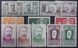 R2452/250 - 1944 - COLONIES FR. - INDOCHINE - N°249 à 260 NEUFS* - Unused Stamps