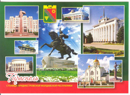 Moldova Moldavie Transnistria Tiraspol  Postcard - Moldavië