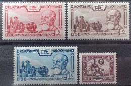R2452/261 - 1938/1942 - COLONIES FR. - INDOCHINE - SERIE COMPLETE - N°199 à 201 + N°229 NEUFS* - Ungebraucht