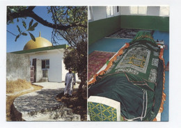 Oman Job's Tomb - Dhofar -RECTO /VERSO-- B102 - Oman