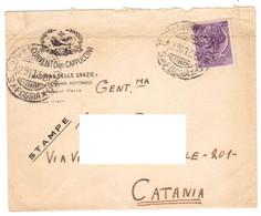 WQ254   Siracusana £.25 Isolato Su Stampe, CONVENTO Dei CAPPUCCINI Madonna Delle Grazie, S.Giovanni Rotondo - Padre Pio - 1946-60: Poststempel