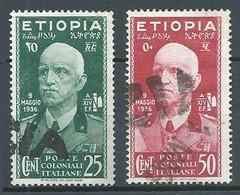 Ethiopie Occupation Italienne YT N°3-5 Victor-Emmanuel III Oblitéré ° - Aethiopien
