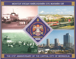 2014 Mongolia Capital City 375th  Anniversary Buses Souvenir Sheet  MNH - Mongolia