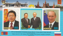 2014 Mongolia Putin Russia Flags President Souvenir Sheet  MNH - Mongolia