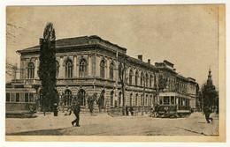 Ukraine - Odessa  - Gymnase Des Demoiselles II De Marie - Tramway  N° 23 - Tramways