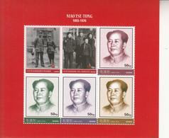 2014 Ghana Mao Tse Tung China Complete Set Of 2 Sheets  MNH - Ghana (1957-...)
