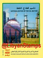 LIBYA 2010 ERROR/VARIETY Petroleum Oil Energy OPEC Related AlFateh #07 (MNH) - Aardolie