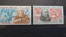1980 Yv 512-513 MNH A36-37 - Benin – Dahomey (1960-...)
