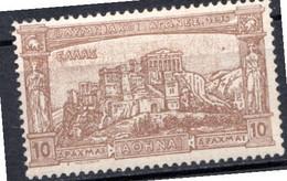 GRECE - (Royaume) - 1896 - N° 112 - 10 D. Brun - (Rénovation Ds Jeux Olympiques) - Usados