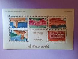 Bloc ** Cambodge 1962 -Aide économique N° Yt BF 22 - Cambodge