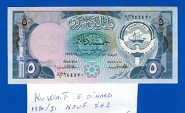 Kuwait  5  Dinard Neuf  Sig  2  1980 /91 - Kuwait