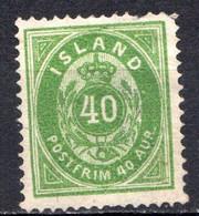 ISLANDE - (Dépendance Danoise) - 1876 - N° 11 - 40 A. Vert-jaune - (Chiffre Dans Un Ovale) - Ungebraucht