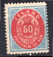 ISLANDE - (Dépendance Danoise) - 1882 - N° 16 - 50 A. Bleu Et Rouge - (Chiffre Dans Un Ovale) - Ungebraucht