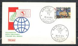 1975 - FDC (375) - F.D.C.