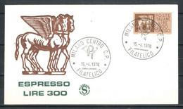 1976 - FDC (382) - F.D.C.