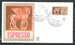 1976 - FDC (383) - F.D.C.
