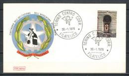 1976 - FDC (394) - F.D.C.