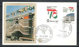 1976 - FDC (402) - F.D.C.