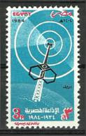 Egypt - 1984 - ( Radio Broadcasting In Egypt, 50th Anniv. ) - MNH (**) - Unused Stamps