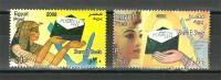 Egypt - 2008 - ( Postech 2008 Intl. Postal Technology Conference ) - MNH (**) - Other