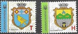 UKRAINE, 2020, MNH, COAT OF ARMS, BIRDS, 2v - Stamps
