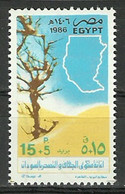 Egypt - 1986 - ( Fight Against Drought And Desertification Of The Sudan. Surtax For Drought Relief ) - MNH (**) - Unused Stamps
