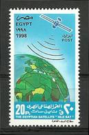 Egypt - 1998 - ( Egyptian Satellite - Nile Sat ) - MNH (**) - Unused Stamps