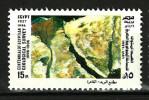 Egypt - 1996 - ( Egyptian Geological Survey, Cent. ) - MNH (**) - Unused Stamps