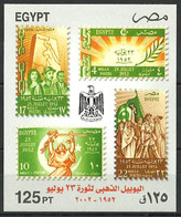 Egypt - 2002 - ( July 23rd Revolution, 50th Anniv. ) - S/S - MNH (**) - Unused Stamps