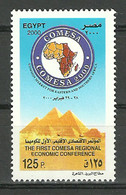 Egypt - 2000 - ( Common Market For Eastern And Southern Conference ) - MNH (**) - Unused Stamps