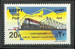 Egypt - 2000 - ( Opening Of El-Ferdan Railway Bridge ) - MNH (**) - Unused Stamps