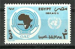 Egypt - 1984 - ( UN - Africa Day - Map, UN Emblem ) - MNH (**) - Unused Stamps