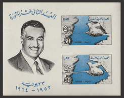 Egypt - 1964 - ( Pres. Gamal Abd El Nasser - Aswan High Dam Before And After Diversion Of The Nile ) - S/S - MNH (**) - Unused Stamps