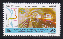 Egypt - 1996 - ( Opening Of 2nd Line Of Greater Cairo - Subway System ) - MNH (**) - Unclassified