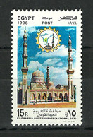 Egypt - 1996 - ( National Day Of El-Gharbia Governorate ) - MNH (**) - Unused Stamps