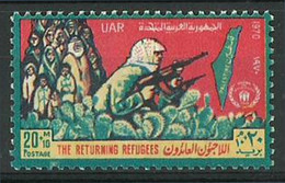 Egypt / Palestine - 1970 - ( Map Of Palestine & Refugees - 25th Anniv. Of The UN ) - MNH (**) - Unused Stamps
