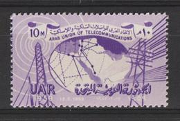 Egypt - 1959 - ( Arab Union Of Telecommunications ) - MNH (**) - Unused Stamps