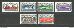 Egypt - 1959 - ( Railroad Of Egypt - Issued For The 7th Anniv. Of The Egyptian Revolution Of 1952 ) - MNH (**) - Unused Stamps